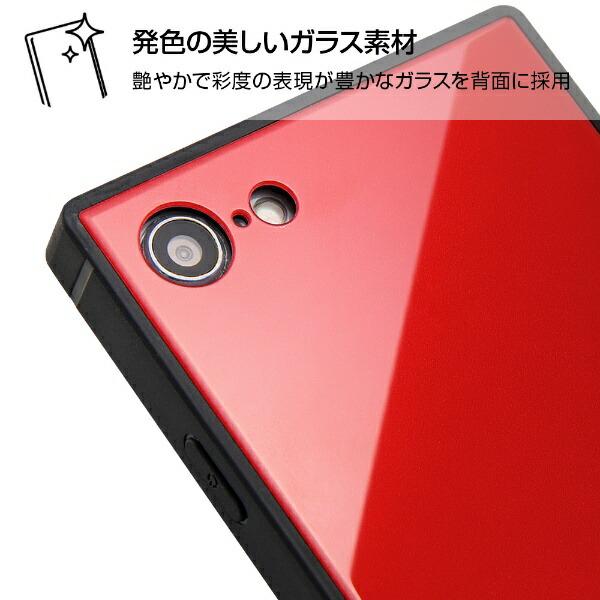 イングレムIngremiPhoneSE(第2世代)4.7インチ/iPhone8/7耐衝撃ガラスケースKAKUIQ-P7K1B/DNダークネイビー