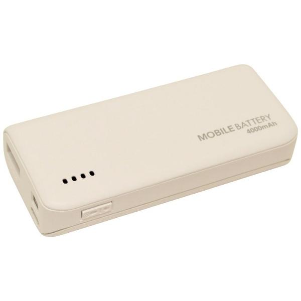 ラスタバナナRastaBananaタブレット/スマートフォン対応[microUSB/USB給電]USBモバイルバッテリー+microUSBケーブル2.1AホワイトRLI040M2A01WH[4000mAh/1ポート/充電タイプ]