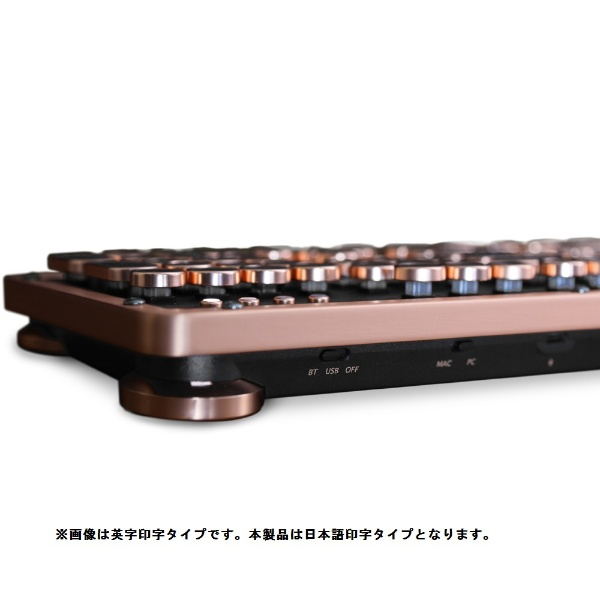 AZIOアジーオキーボードRetroClassicアーティサンMK-RETRO-BT-L-03-JP[Bluetooth・USB/有線・ワイヤレス][MKRETROBTL03JP]