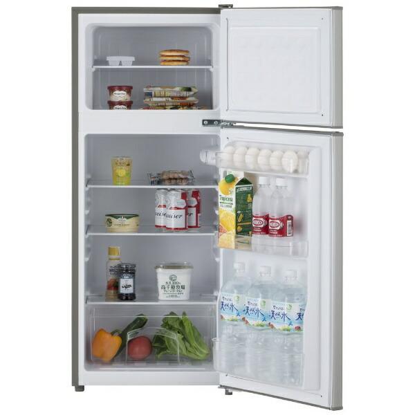 ハイアールHaier冷蔵庫ThinkSeriesシルバーJR-N130A-S[2ドア/右開きタイプ/130L][冷蔵庫一人暮らし小型新生活JRN130A]