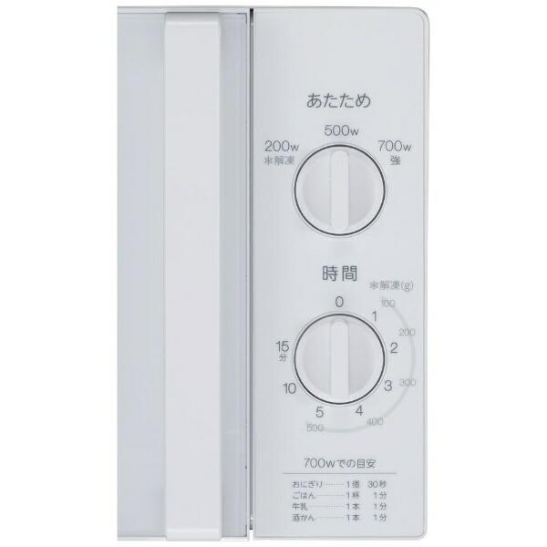 ハイアールHaierJM-17H-50-W電子レンジHaierJoySeriesホワイト[17L/50Hz(東日本専用)][小型JM17H50]