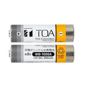 TOAティーオーエーワイヤレスマイク用充電電池WB-1000A-2
