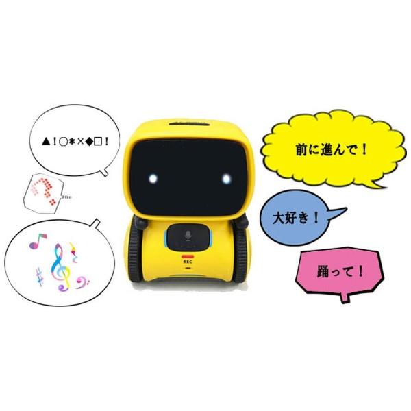 童友社DOYUSHAコミュニケーションロボットAT<エー・ティー>(イエロー)
