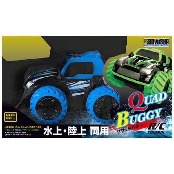 童友社DOYUSHAR/C水陸両用車クワッドバギー[ブルー]27MHz