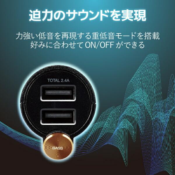 エレコムELECOMFMトランスミッター/Bluetooth/USB2ポート付/2.4A/おまかせ充電/重低音モード付/4チャンネルブラックLAT-FMBTB03BK