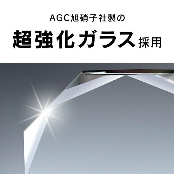 トリニティTrinityAppleWatch44mm立体成型シームレスガラスブラック[TRAW1844GHCCBK]