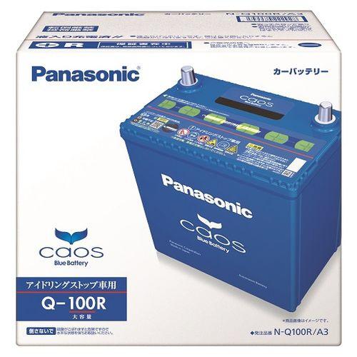 パナソニックPanasonicN-Q100R/A3カオスアイドリングストップ車対応高性能バッテリーNQ100R/A3【メーカー直送・代金引換不可・時間指定・返品不可】
