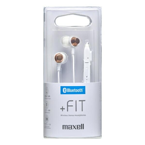 マクセルMaxellブルートゥースイヤホンカナル型ホワイトMXH-BTC110WH[リモコン・マイク対応/ワイヤレス(ネックバンド)/Bluetooth][MXHBTC110WH]