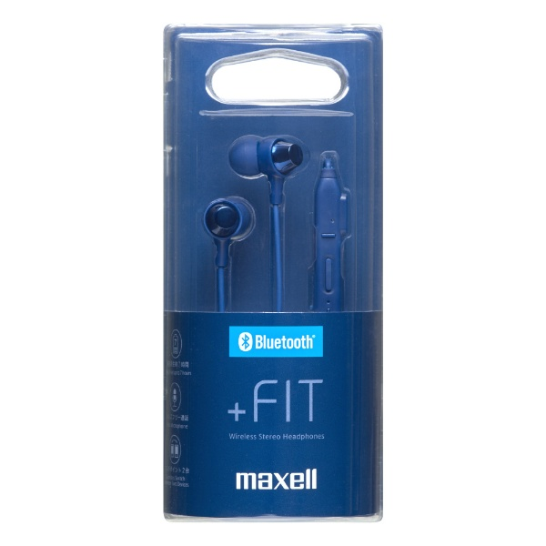 マクセルMaxellブルートゥースイヤホンカナル型ダークブルーMXH-BTC110DB[リモコン・マイク対応/ワイヤレス(ネックバンド)/Bluetooth][MXHBTC110DB]
