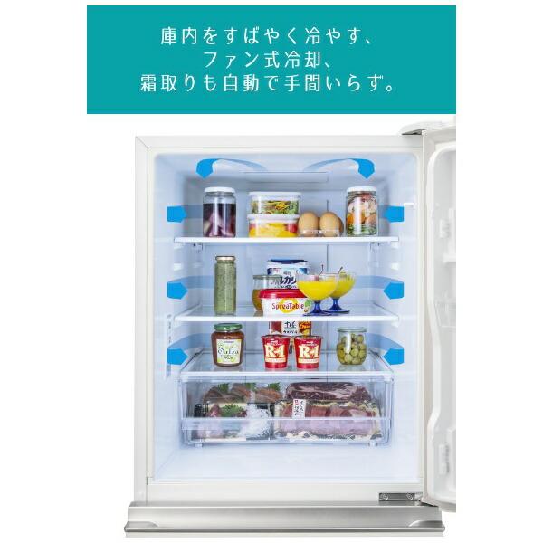 ハイセンスHisense《基本設置料金セット》HR-D2801W冷蔵庫ホワイト[3ドア/右開きタイプ/282L][冷蔵庫大型新品HRD2801W]【zero_emi】