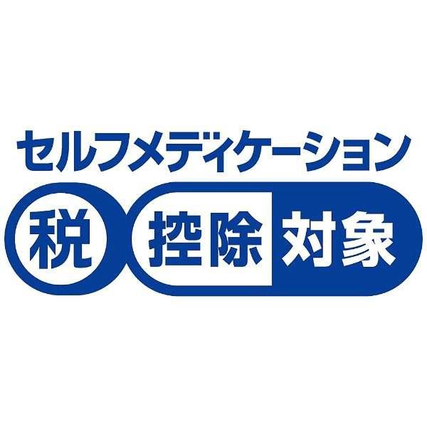 【第(2)類医薬品】ルミフェン(6錠)★セルフメディケーション税制対象商品佐藤製薬sato