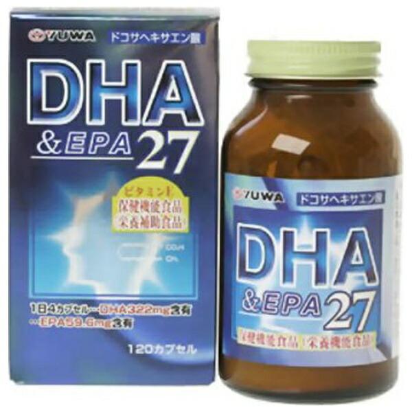 ユーワyuwa【wtcool】DHA&EPA27120カプセル【代引きの場合】大型商品と同一注文不可・最短日配送