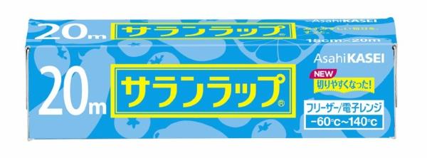 旭化成ホームプロダクツAsahiKASEIサランラップ家庭用15cm×20m