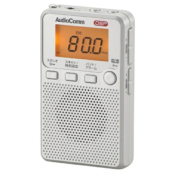 オーム電機OHMELECTRIC携帯ラジオAudioCommシルバーRAD-P2229S[AM/FM/ワイドFM対応][RADP2229SS]
