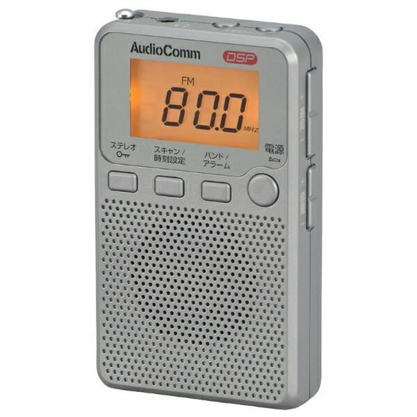 オーム電機OHMELECTRIC携帯ラジオAudioCommグレーRAD-P2229S[AM/FM/ワイドFM対応][RADP2229SH]