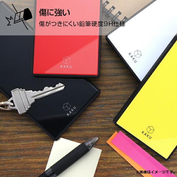 イングレムIngremiPhoneXSMax用『ディズニーキャラクター』耐衝撃ガラスケースKAKUIQ-DP19K1B/MK004『ミッキーマウス/IAM』