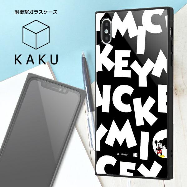 イングレムIngremiPhoneXSMax用『ディズニーキャラクター』耐衝撃ガラスケースKAKUIQ-DP19K1B/MN002『ミニーマウス/IAM』
