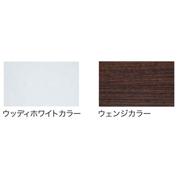 小島工芸KOJIMAKOUGEI書棚C3B−80Aウェンジウェンジ【受注生産につきキャンセル・返品不可】