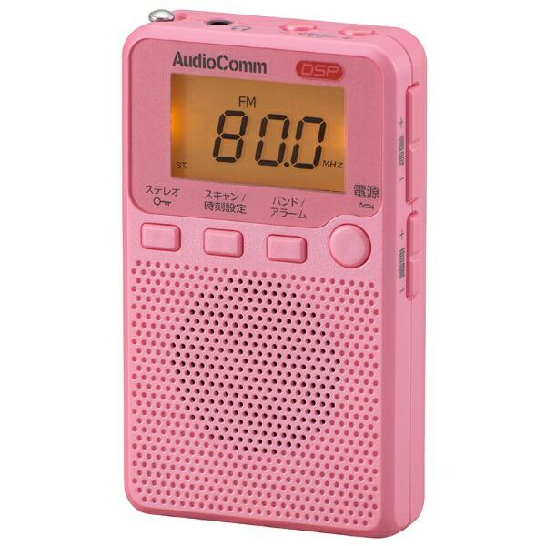 オーム電機OHMELECTRIC携帯ラジオAudioCommピンクRAD-P2229S[AM/FM/ワイドFM対応][RADP2229SP]