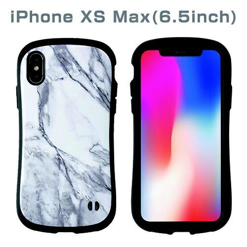 HAMEEハミィ[iPhoneXSMax専用]iFaceFirstClassMarbleケース(ホワイト)41-899403