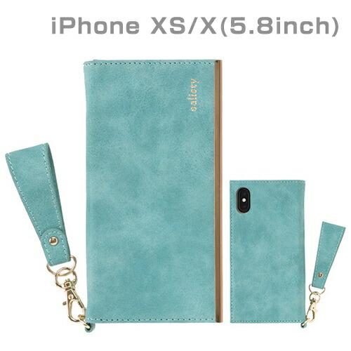 HAMEEハミィ[iPhoneXS/X専用]salisty(サリスティ)Qスエードスタイルダイアリーケース(ターコイズ)Q-DC001G276-901038