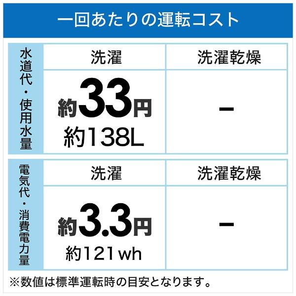 東芝TOSHIBAAW-10M7-W全自動洗濯機ピュアホワイト[洗濯10.0kg/乾燥機能無/上開き][AW10M7W洗濯機10kg10キロ]