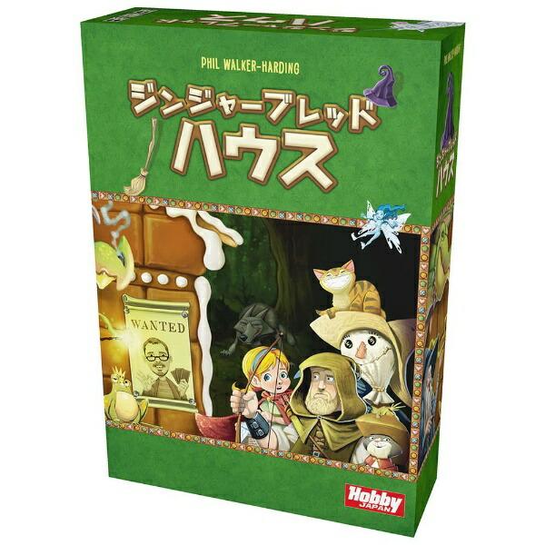 ホビージャパンHobbyJAPANジンジャーブレッドハウス日本語版