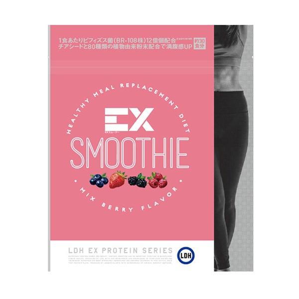 EXFIGHTエクスファイトプロテインスムージーEX-SMOOTHIE(ミックスベリー風味/360g)【約30食分】