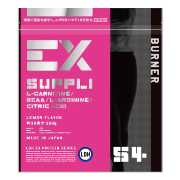 EXFIGHTエクスファイトL-カルニチン・BCAA・L-アルギニン配合ドリンクパウダーEX-BURNER(レモン風味/360g)【約30食事分】