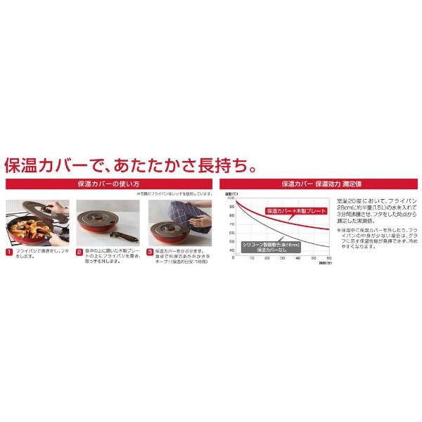 サーモスTHERMOSフライパン保温カバー(木製プレート付)KAC001GY[KAC001GY]