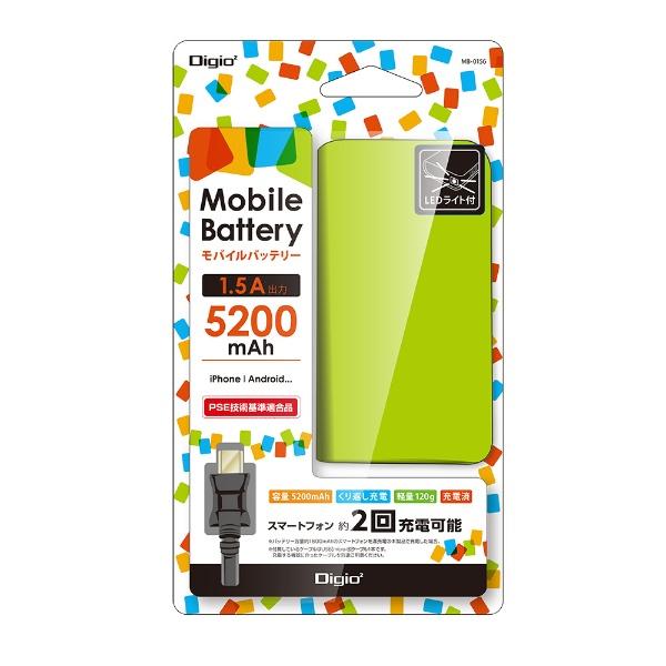 ナカバヤシNakabayashiスマートフォン対応[microUSB/USB給電]USBモバイルバッテリー+microUSBケーブルグリーンMB-0156GN[5200mAh/1ポート/充電タイプ]