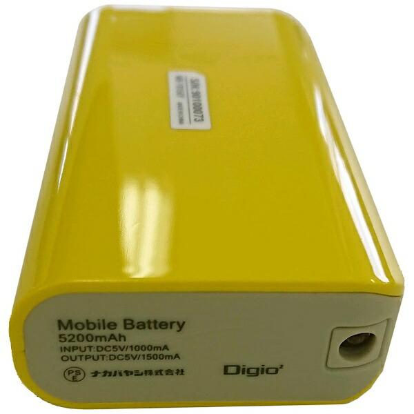 ナカバヤシNakabayashiスマートフォン対応[microUSB/USB給電]USBモバイルバッテリー+microUSBケーブルイエローMB-0156Y[5200mAh/1ポート/充電タイプ]