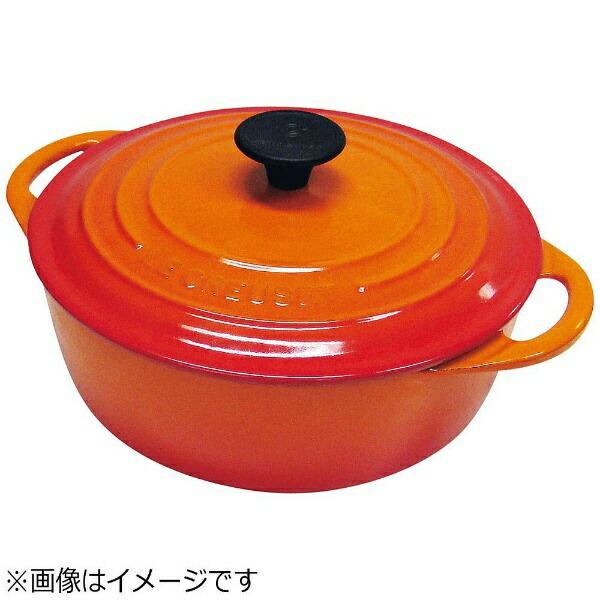 ルクルーゼLECREUSET《IH対応》ココット・ビスロンド22cmオレンジ<AKK9906>[AKK9906]