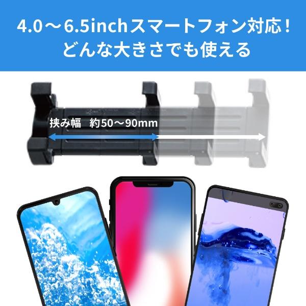 エレコムELECOMスマートフォン用コンパクト三脚2段伸縮タイプP-STALBKブラック[PSTALBK]