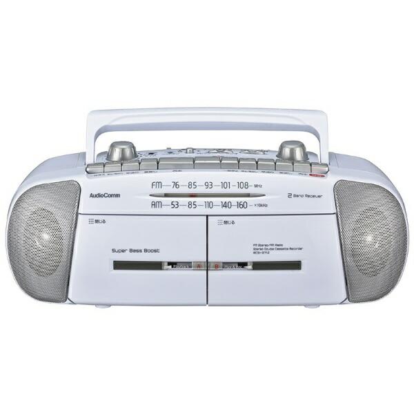 オーム電機OHMELECTRICラジカセRCS-371Z[ワイドFM対応][RCS371Z]