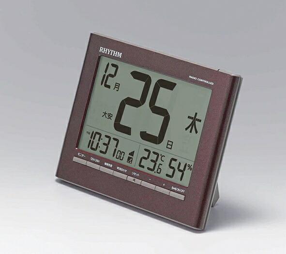 リズム時計RHYTHM目覚まし時計【フィットウェーブカレンダーD208】8RZ208SR06[デジタル/電波自動受信機能有]