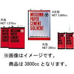 ミツワ三和商事ソルベント4L缶3800cc