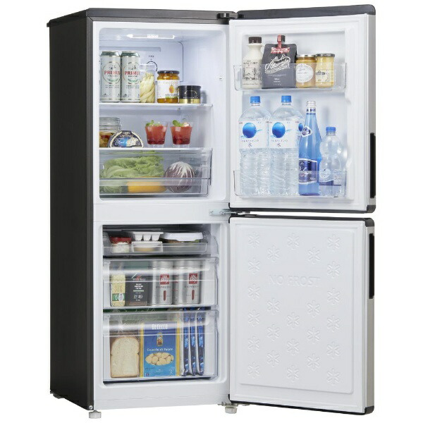 ハイアールHaier冷蔵庫URBANCAFESERIES(アーバンカフェシリーズ)ステンレスブラックJR-XP2NF148F-XK[2ドア/右開きタイプ/148L][冷蔵庫一人暮らし小型新生活]【point_rb】