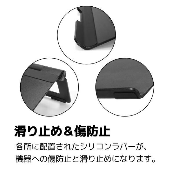 ARCHISSアーキスノートパソコン/タブレット用アルミスタンドLSWING-STANDBYMEAS-LWBM-BKブラック[ノートパソコンスタンド]