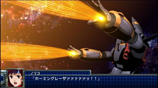 バンダイナムコエンターテインメントBANDAINAMCOEntertainmentスーパーロボット大戦T通常版【PS4】