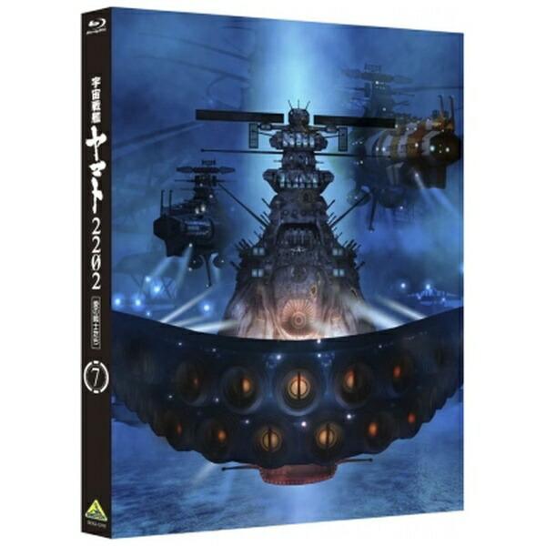 バンダイビジュアルBANDAIVISUAL宇宙戦艦ヤマト2202愛の戦士たち7メカコレ「ヤマト2202(クリアカラー)」付初回限定生産【ブルーレイ】