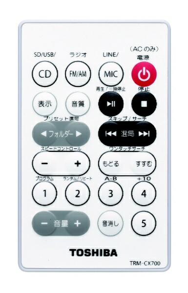 東芝TOSHIBACDラジオ(ラジオ+SD+USBメモリー+CD)TY-CX700(W)ホワイト[ワイドFM対応][ラジカセcdプレーヤーTYCX700]