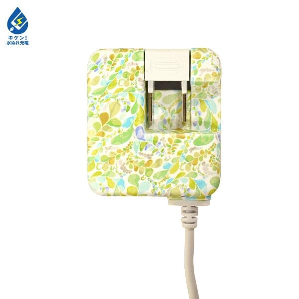 ラスタバナナRastaBanana[Type-C]ケーブル一体型AC充電器2.1A1.6mR16ACC2A01ELRエメラルド・リエール