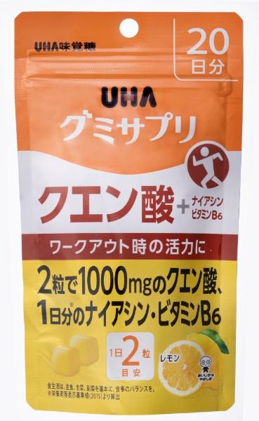 UHA味覚糖グミサプリクエン酸20日分【wtcool】