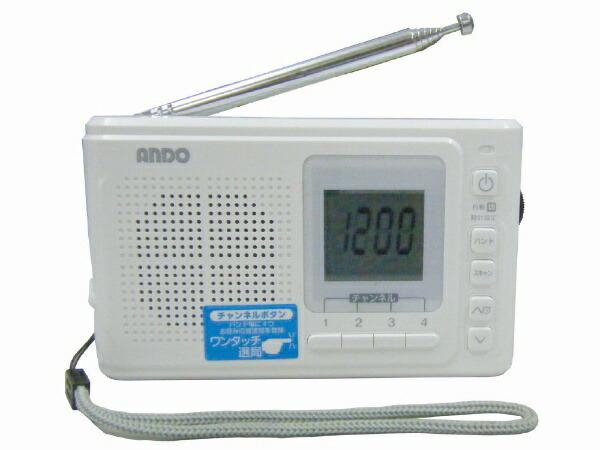 ANDOアンドーインターナショナル携帯ラジオS18-929D[AM/FM/短波/ワイドFM対応]