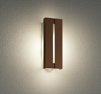 オーデリックODELICOG254747LC玄関照明ダークブラウン[電球色/LED/防雨型/要電気工事]