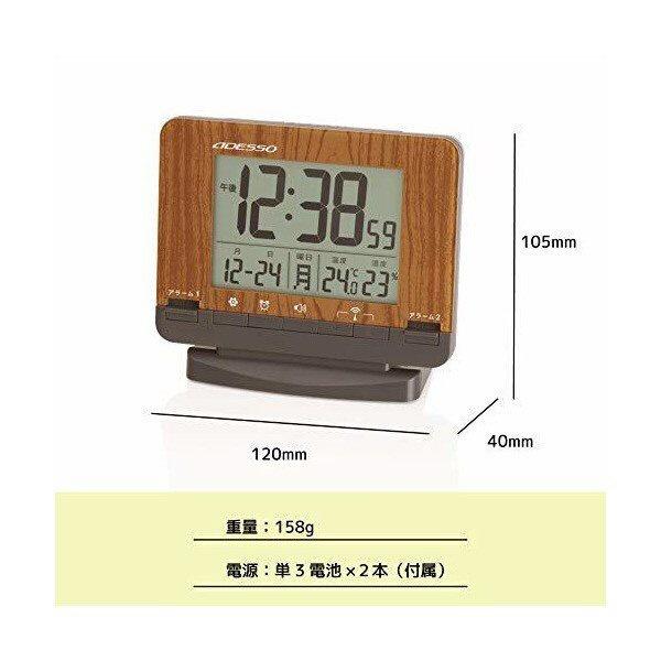 アデッソADESSO目覚まし時計【ADESSO(アデッソ)】ブラウンAJ-75[デジタル/電波自動受信機能有]