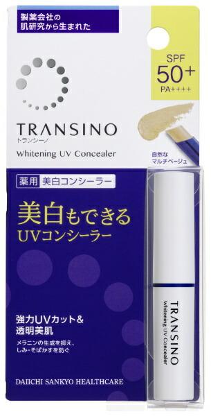第一三共ヘルスケアDAIICHISANKYOHEALTHCAREトランシーノ薬用ホワイトニングUVコンシーラー2.5g