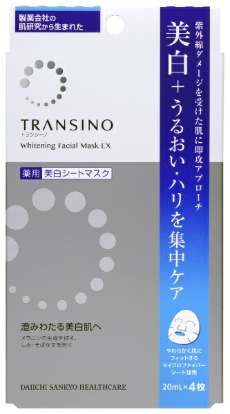 第一三共ヘルスケアDAIICHISANKYOHEALTHCAREトランシーノ薬用ホワイトニングフェイシャルマスクEX20ml×4