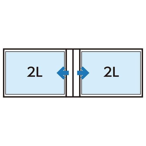 ハクバHAKUBAPポケットアルバムNP2Lサイズ横20枚収納APNP-2LY-FBLフラワーブルー